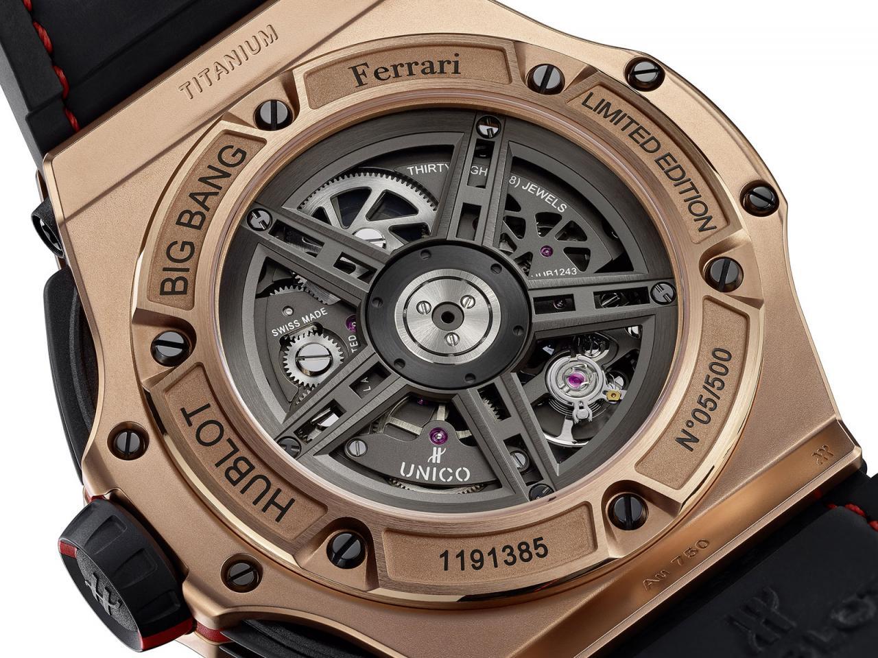 Hublot Big Bang Ferrari King Gold 3